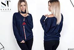 Теплый и мягкий свитер-туника со стильным аксессуаром - чокером