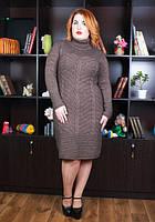 Вязаное коричневое платье большого размера Нимфа ТМ Irmana 48-62 размеры