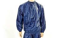 Костюм для похудения (весогонка) Sauna Suit