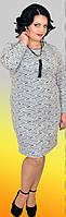 Платье женское полуприталенного кроя, фото 1