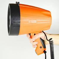 Поисковый прожектор, с ручкой, оранжевый LS515(orange), фото 1