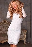 Платье женское 9004ха