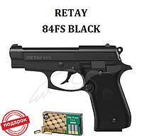 Стартовый пистолет Retay 84FS (черный)