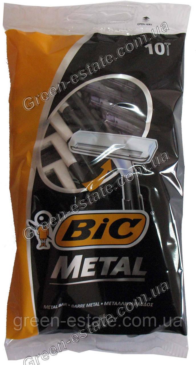 """Станки для бритья metal """"Bic"""", 10 шт"""