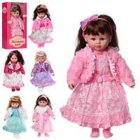 "Кукла M 3505 ""Маленька пані"",45см"