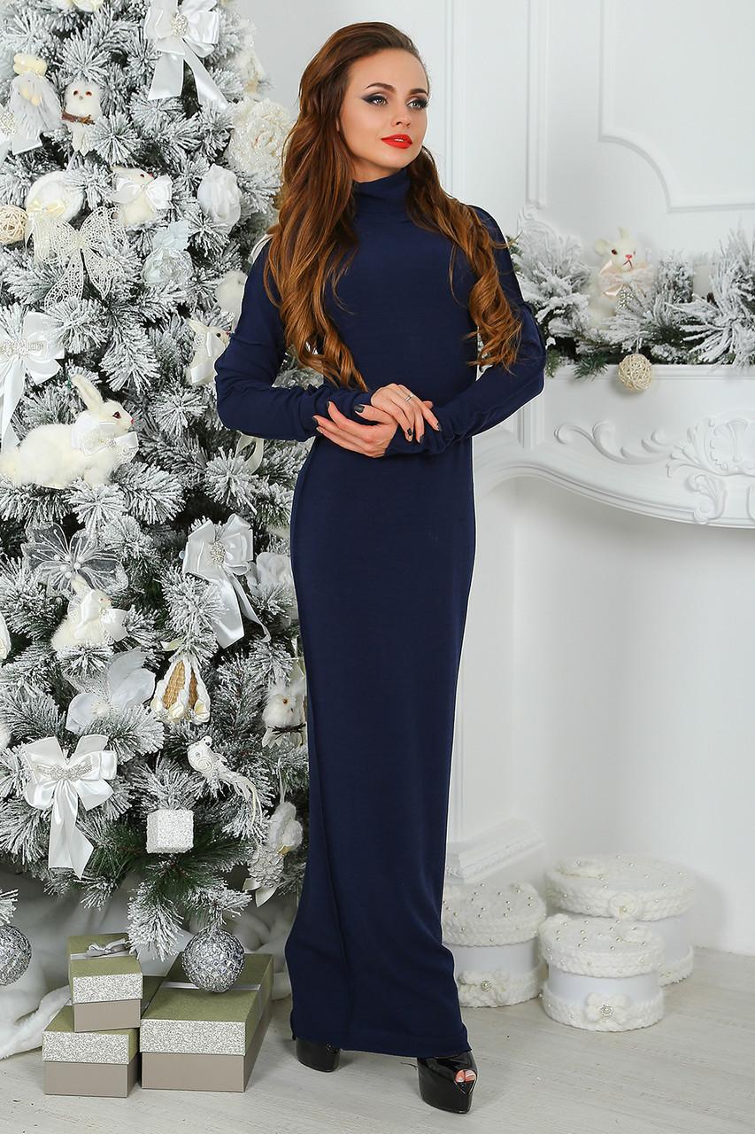 Трикотажное макси Платье в темно-синем цвете