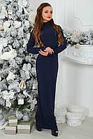 Трикотажное макси Платье в темно-синем цвете, фото 1