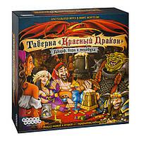 Таверна «Красный Дракон» Дварф, Бард и Медовуха настольная игра