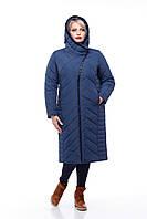 Синее  женское длинное стеганное пальто большие размеры с капюшоном кролик или без меха размеры 48-60