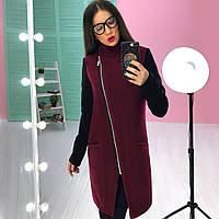 Женское стильное кашемировое пальто на молнии