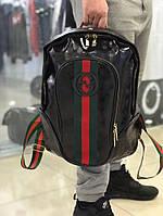 Рюкзак GUCCI D2396 черный