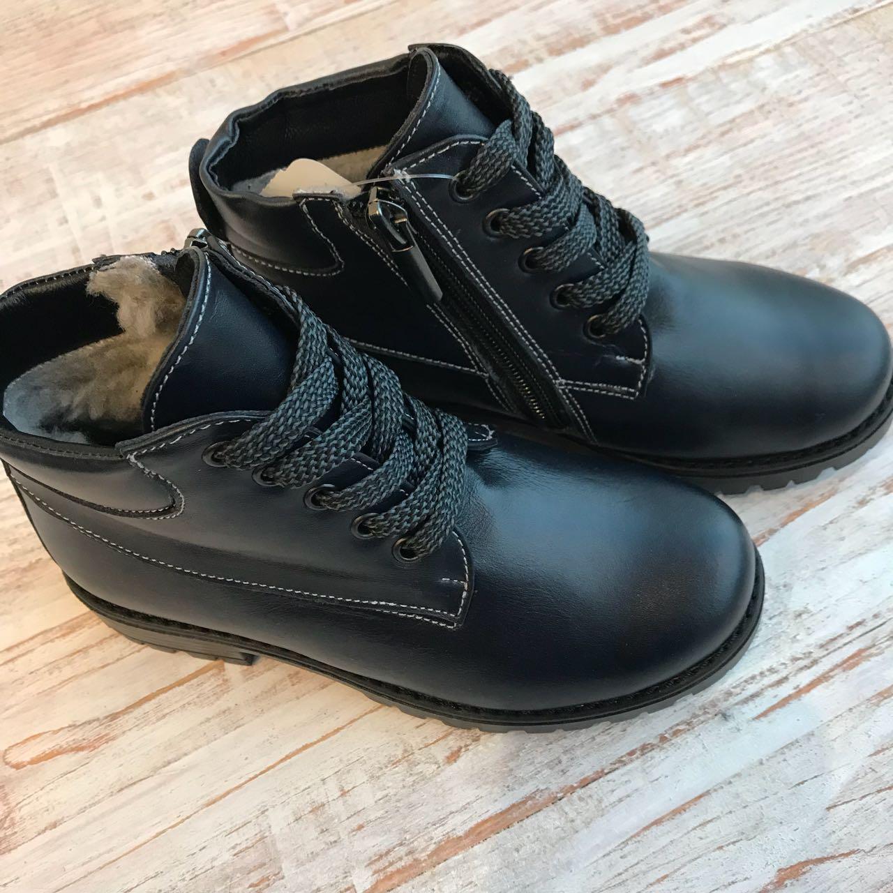 Кожаные  ботинки Alexia .(рр 26-31)
