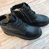 Кожаные  ботинки Alexia .(рр 26-31), фото 1