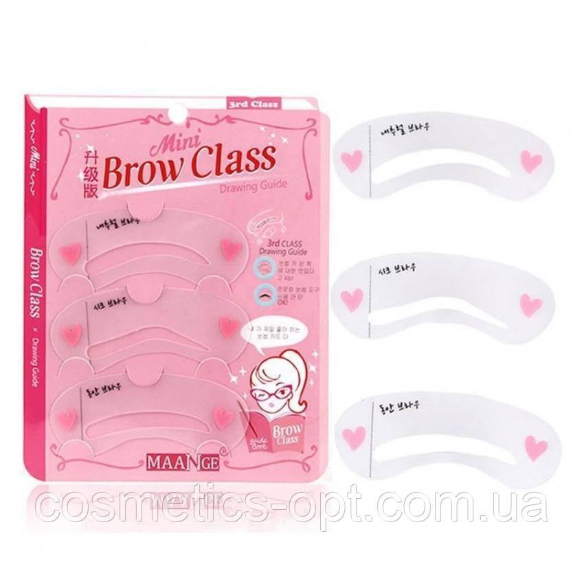 Трафареты для бровей Mini Brow Class: 3 вида (реплика)