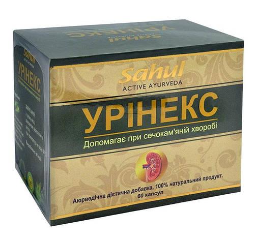 Почечный препарат Уринекс №60, Sahul India Limited, фото 2