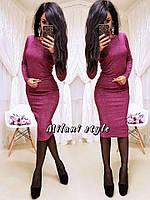 Платье стильное облегающее миди люрекс на дайвинге разные цвета 1SMmil1887