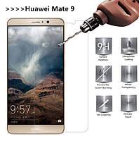 Защитное стекло Glass для Huawei Mate 9