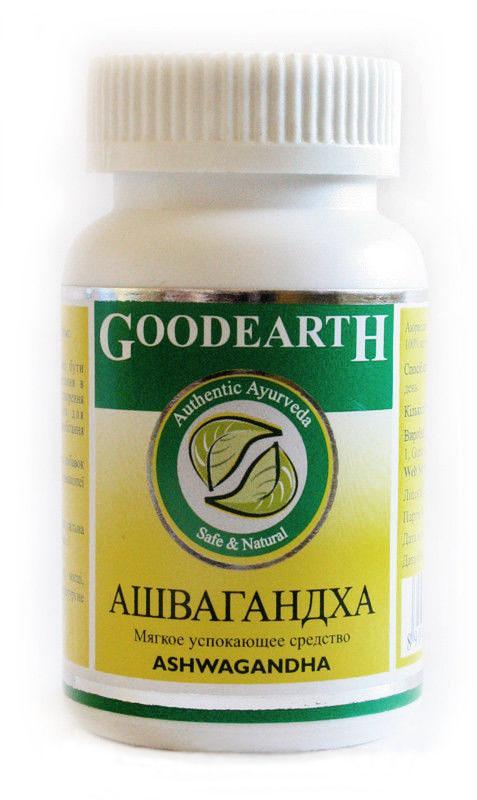 Ашвагандха успокаивающая, укрепляющая и омолаживающая аюрведическая формула, №60, GOODCARE PHARMA PVT. LTD.