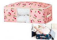 Органайзер для одеял 56 х 30 х 24