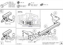 Быстросъемный фаркоп для Toyota Auris kombi 13- Тойота Аурис универсал (Словакия) , фото 3