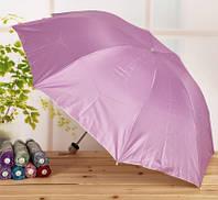 Зонт складной двухцветный на 8 спиц