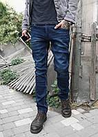 Джинсы Longli мужские 0223 на флисе