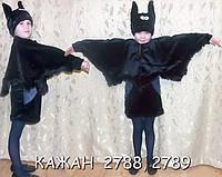 Детский карнавальный новогодний  костюм Летучая мышь
