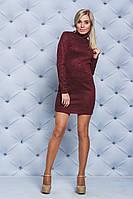 Платье-гольф короткое  бордо, фото 1