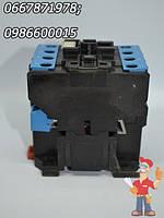 Купить теплообменник для электрокотла alfa laval cb52