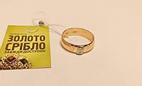 Золотое кольцо с бриллиантами. Размер 20,5. Изделия из ломбарда.