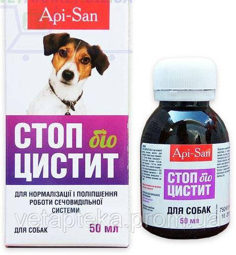 Стоп-цистит суспензия для собак, 50мл