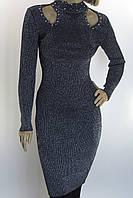 Трикотажна сукня з люрексом і перлинами