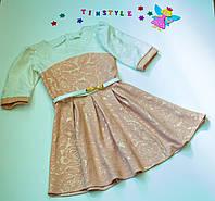 """Нарядное платье для девочки """"Персик"""" рост 134-146 см, фото 1"""