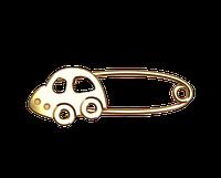 Золотая булавка Машинка