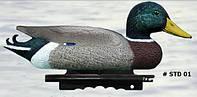Селезень (плавающий, с килем, стандарт. размер)