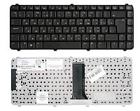 Клавиатура для HP Compaq 6530s 6535s 6730s 6735s 511 515 516 610 615 CQ510 CQ515 CQ610 CQ615 (раскладка RU)