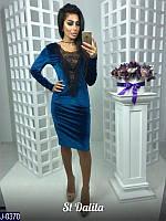 Красивое синее велюровое платье с отделкой дорогое кружево.  Арт-12840