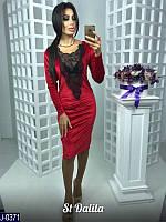 Красивое красное велюровое платье с отделкой дорогое кружево.  Арт-12840