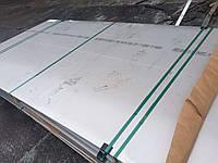 Лист Нержавеющий 3,0х1500х6000мм, AISI 304L (08X18H10), 2В