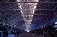 Алюминиевая индустрия