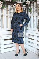 Женское батальное платье ЦВЕТЫ ТМ Irmana 48-58 размеры