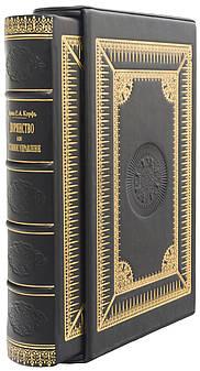Книга Дворянство и его сословное управление. Автор Корф С. А.