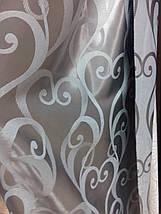 """Штора Блэкаут """"Королевские завитки"""" светонепроницаемые  шторы, фото 3"""