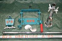 Комплект для мотора-болотохода