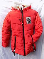 Куртка детская зима на меху девочка с капюшоном красная