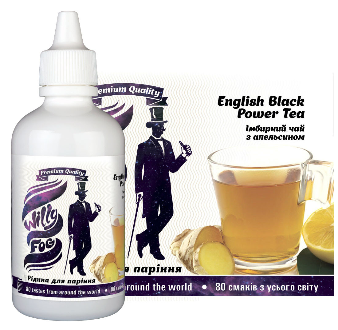 Рідина для паріння English Black Power Tea 100ml
