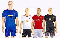 Форма футбольная детская Manchester 3900-MAN: размер S-XL