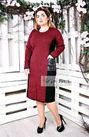 Женское теплое красное платье СТИЛЬ ТМ Irmana 46-56 размеры