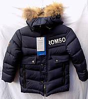 Куртка детская зима на флисе мальчик 2-7 лет темно синяя