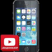 """Точная копия iPhone 5S. Металлический корпус! Память 8 GB, Wi-Fi, 1 SIM, емкостной дисплей 4""""."""